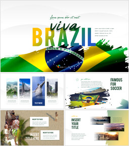 비바 브라질 PowerPoint 프레젠테이션 템플릿_00