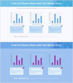 텍스트 블록이있는 세로 막 대형 차트 집합 (파란색)_00