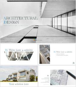 건축 설계 심플한 슬라이드 디자인_00