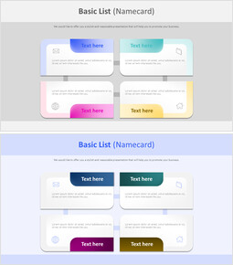 Basic List Diagram (Namecard)_00