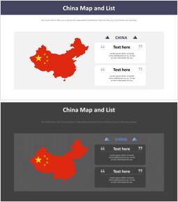 중국 지도 및 목록 다이어그램_00