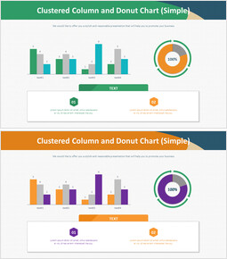 Clustered Column and Donut Chart (Simple)_00