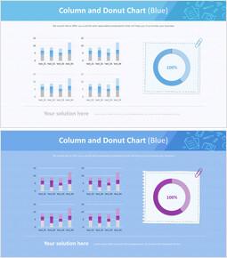 열 및 도넛 형 차트 (파란색)_00