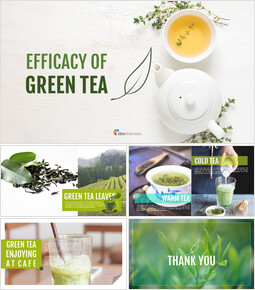 Efficacy of Green Tea - Easy Google Slides_9 slides