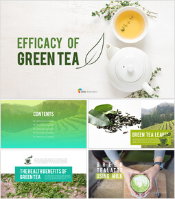 Efficacia del tè verde - Easy PowerPoint Design_9 slides