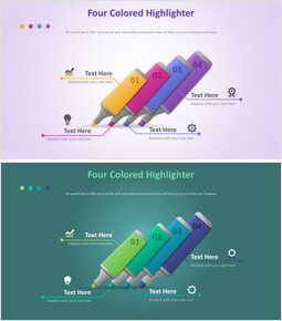 네 가지 색깔의 형광펜 다이어그램_00