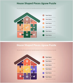 하우스 모양의 조각 맞추기 퍼즐 다이어그램_2 slides