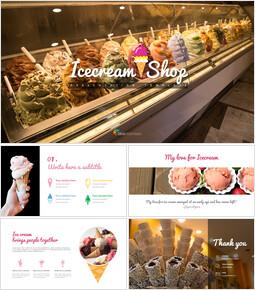 아이스크림 가게 심플한 Google 슬라이드 템플릿_00