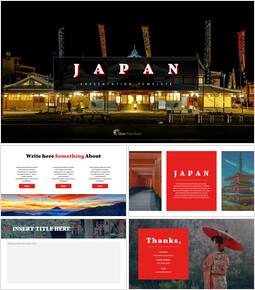 일본 편집이 쉬운 Google 슬라이드_00