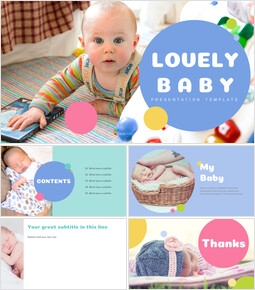 Lovely Baby Simple Google Slides Templates_00