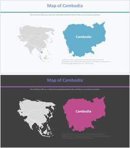 캄보디아 지도 다이어그램_2 slides