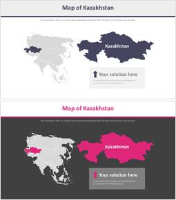 카자흐스탄의지도 다이어그램_2 slides