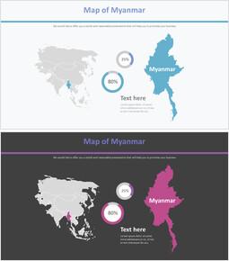 미얀마 지도 다이어그램_2 slides