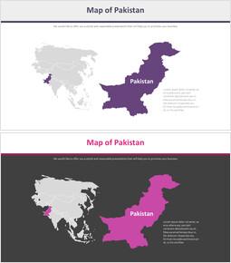 파키스탄지도 다이어그램_00