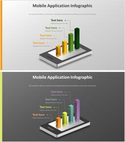 모바일 애플리케이션 Infographic 다이어그램_00