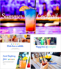 여름 칵테일 심플한 Google 슬라이드 템플릿_00
