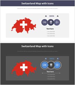 스위스 지도 아이콘 다이어그램_2 slides