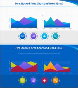 두 개의 누적 영역 차트 및 아이콘 (파란색)_00