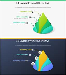 3D 계층화 된 피라미드 다이어그램 (화학)_00