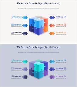 3D Puzzle Cube Infographic Diagram (6 Pieces)_00
