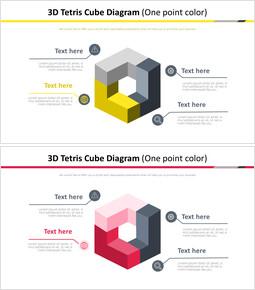 3D 테트리스 큐브 다이어그램 (원 포인트 컬러)_00