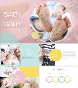 Baby Baby Apple Keynote Template_00