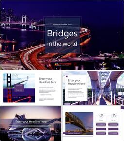 세계의 다리 구글슬라이드 테마 & 템플릿_00