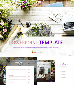 꽃 가게 - 무료 PowerPoint 템플릿_00