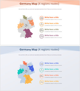 독일지도 다이어그램 (4 개 지역 노선)_00