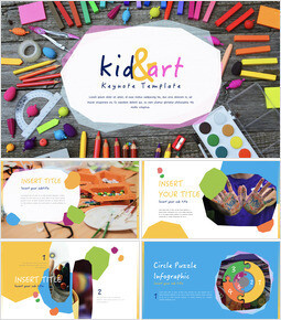 Kid & Art Multipurpose Presentation Keynote Template_00