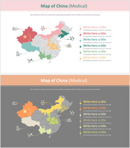 중국 지도 다이어그램 (의료)_00