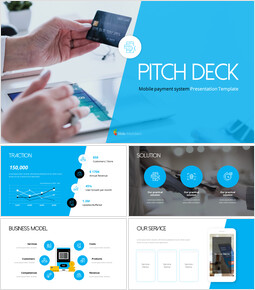 Mobile Payment System Theme PPT Templates_00