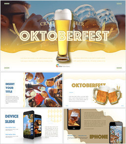 Oktoberfest Keynote Presentation Template_50 slides