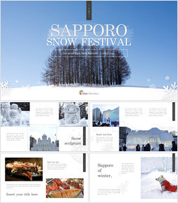 Sapporo Snow Festival theme Keynote mac_50 slides