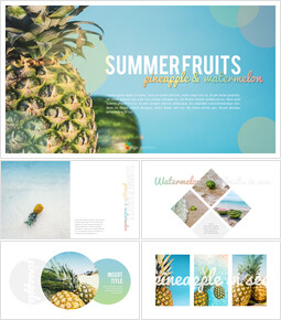 여름 파인애플 & 수박 PowerPoint 템플릿 디자인_00