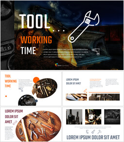 도구 (툴) 구글슬라이드 테마 & 템플릿_00