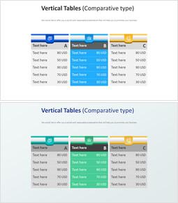 세로형 테이블 다이어그램 (비교 형)_00