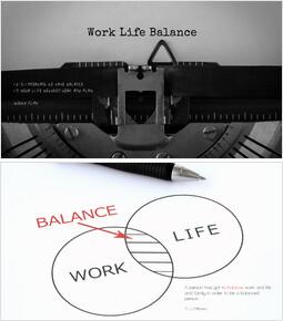 일과 삶의 균형_00