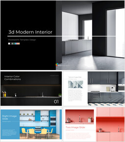 3d Modern Interior PPT Presentation_00