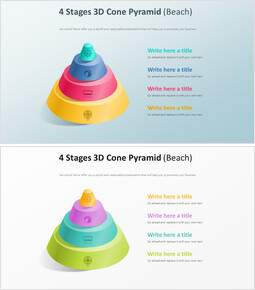 4 Stages 3D Cone Pyramid Diagram (Beach)_00