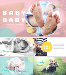 Baby Baby Google Slides Templates_00