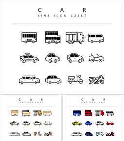 자동차 벡터 아이콘 세트_3 slides