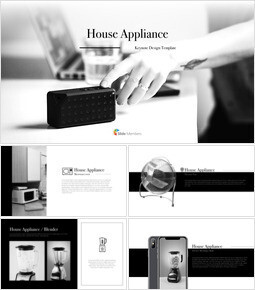 House Appliance Keynote to PPT_41 slides