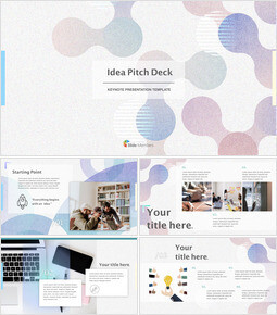 Idea Pitch Deck Keynote Presentation_30 slides