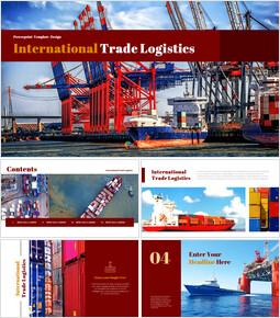 국제 무역 물류 파워포인트 슬라이드_00