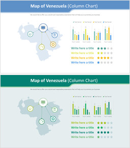 베네수엘라 지도 다이어그램 (열 차트)_2 slides