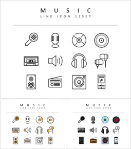 Music Icons Set Vector_00