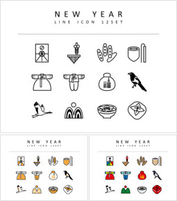 New Year Icons Vectors_3 slides
