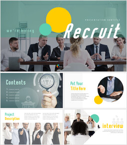 Recruit PowerPoint Templates Design_00
