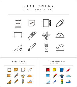 Stationery Icon Resources for Designers_00